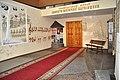 Music museum 001.jpg