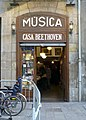 Music shop, Casa Beethoven (2925471772).jpg