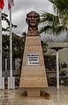Mustafa Kemal Atatürk Memorial, Kyrenia, Northern Cyprus.jpg