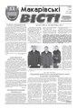 Mv-02-2011.pdf