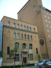NAGASE & CO.,LTD. bldg Osaka.jpg