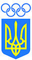 NOC of Ukraine Logo.jpg