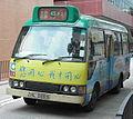 NWMinibus045.jpg