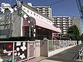 Nagoya City Oribe Kindergarten 20141007.JPG