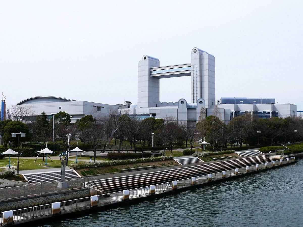 Nagoya Congress Center Wikipedia