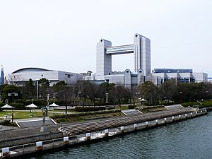 Nagoya Congress Center 01.JPG