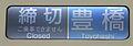 Nagoya Railroad Closed Rollsign.JPG