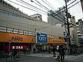 Nanba City - panoramio - DVMG (1).jpg