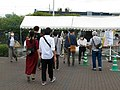 Nara Motor Fair 2020 entrance on 20th September 2020.jpg