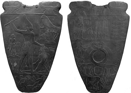 The Narmer Palette depicts the unification of the Two Lands. NarmerPalette ROM-gamma.jpg