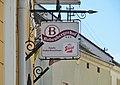 Nasenschild at Babenbergerhof, Ybbs an der Donau.jpg
