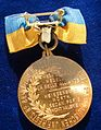 Nassau Medal 100th 2nd Regiment Anniversary 1808 - 1908. Reverse.jpg