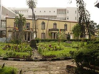 National Museum of Ethiopia national museum in Addis Ababa, Ethiopia