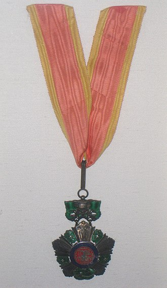 National Order of Vietnam - Image: National Order of Merit of Vietnam IMG 5114