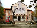 Ndërtesa ku është vendosur Teatri i qytetit në Ferizaj 03.jpg