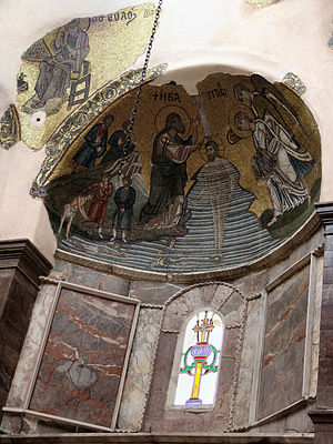 Macedonian art (Byzantine) - Image: Nea Moni 01