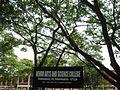 Nehru College, Kanhangad. (4600581357).jpg
