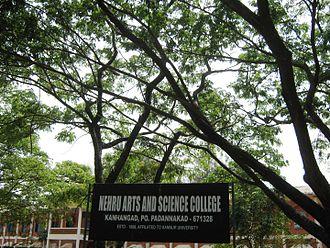 Kannur University - Image: Nehru College, Kanhangad. (4600581357)