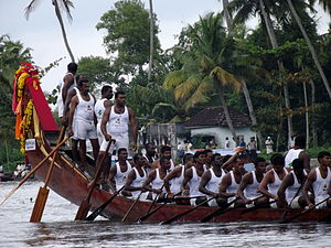 Nehru Trophy Boat Race 11-08-2012 1-35-30 PM.JPG