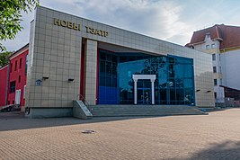 New Theatre in Minsk p01.jpg