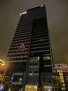 Night in Walsin Lihwa Building 20130212.jpg