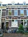 Nijmegen Nieuwe Markt 14.JPG