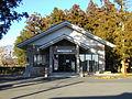 Ninomiya Sontoku Museum.JPG