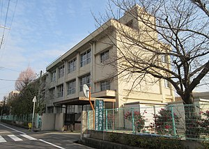Nishinomiya City Yasui elementary school.jpg