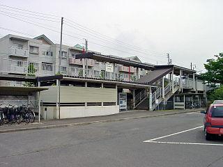 Nitta Station (Fukushima) Railway station in Date, Fukushima Prefecture, Japan