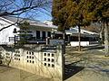 Nittanosho Museum of History.JPG