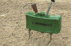 """Террористы установили многочисленные минные ловушки в """"Должанском"""" - Цензор.НЕТ 7317"""