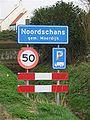 Noordschans-bord.jpg