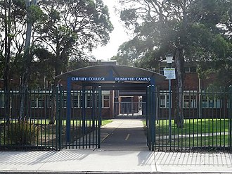 North St Marys, New South Wales - Chifley College Dunheved Campus, North St Marys