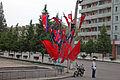North Korea - Flags (5015276071).jpg