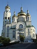 Nova Kakhovka Orthodox Cathedral.jpg