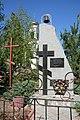 Novoukrayinka Memorial Sign to Holodomor Victims (YDS 2677).jpg