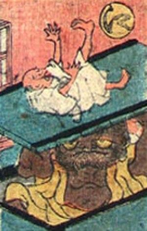 Yanari - Image: Obake Karuta 3 10