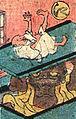 Obake Karuta 3-10.jpg