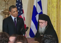 Obama & Archbishop Demetrios March 2011.png