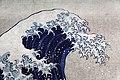 Oberhausen - Gasometer - Der schöne Schein - The Great Wave off Kanagawa (Hokusai) 05 ies.jpg