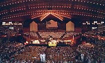 Ocean Grove Auditorium 2007.jpg