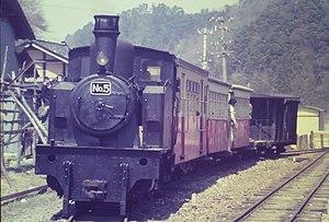 Ogoya Railway(2).jpg