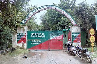 Okhla Sanctuary - Entrance of Okhla bird sanctuary