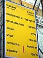 Old Jerusalem fallacious sign.jpg