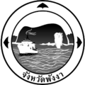 Old picture Seal Phang Nga.png