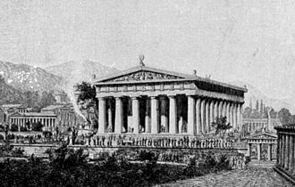 Temple of Zeus, Olympia - Wilhelm Lübke's illustration of the temple as it might have looked in the fifth century BCE