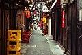 Omoide Alley, Shinjuku; 2010.jpg