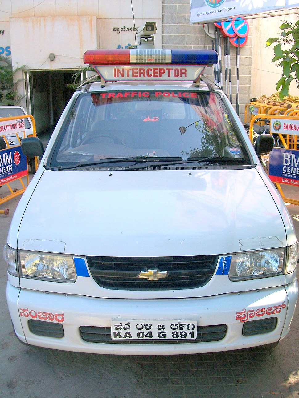 One of the typical Interceptors used by the Bangalore Traffic Police