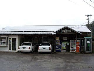 Onuka Station Railway station in Shōbara, Hiroshima Prefecture, Japan