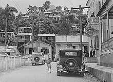Orocovis, Puerto Rico Near the main plaza 1941.jpg
